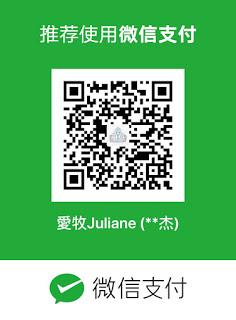 WeChat Image_20180816193128